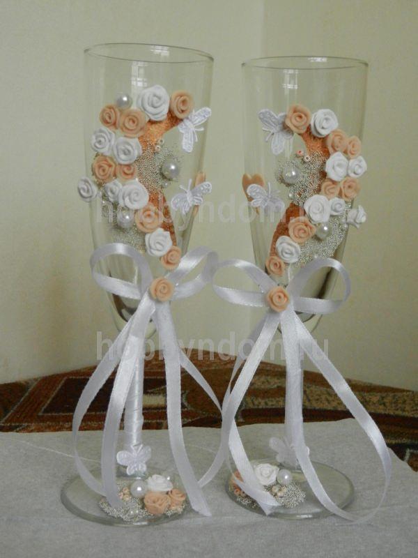 Бакалы для свадьбы своими руками фото