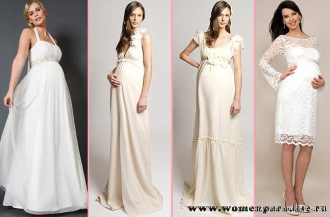 Wedding Saloon :: греческое свадебное платье для беременных