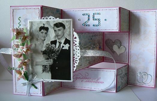 Годовщина свадьбы что подарить своими руками