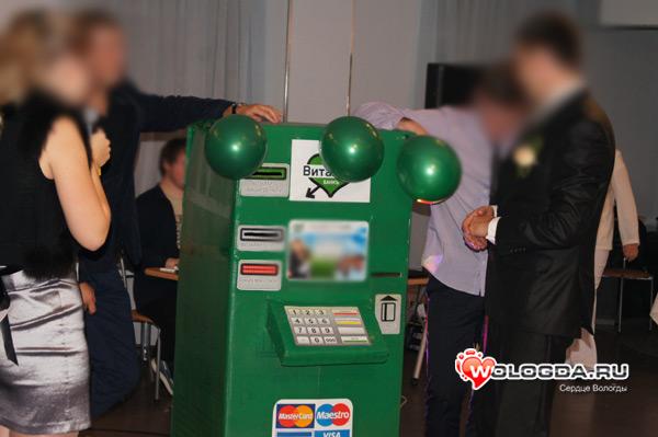 Поздравление банкомат на свадьбу