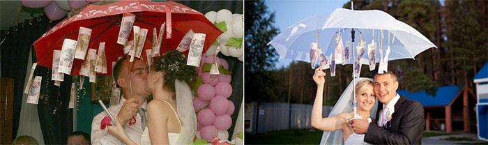Денежный зонт на свадьбу своими руками видео