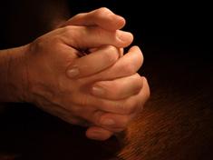 Молитва святым на любовь