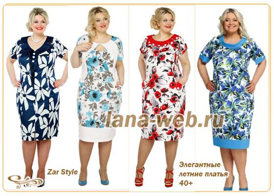 Выкройки для платьев на беременных